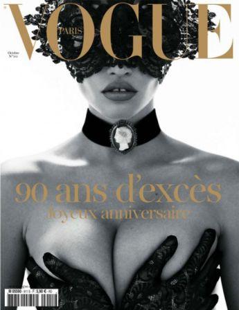 Vogue_90ans_2.jpg